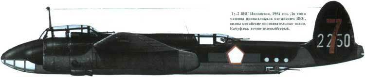 Tu 2 milik AURI dahulu. Tu-2 No seri 7 (ex 2250)