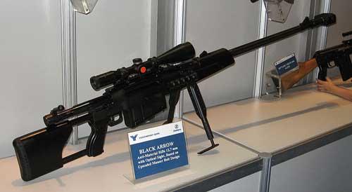 800px-Sniper_Zastava_M93