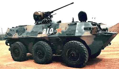 WMZ-551 APC dengan kanon coaxial.