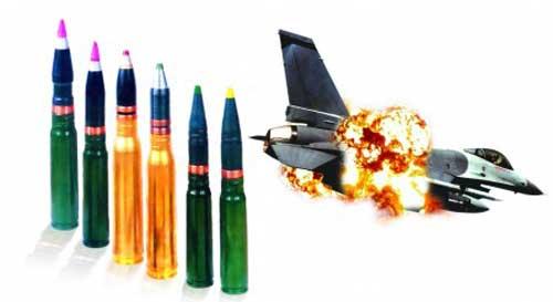 01---11---30x165-mm---Anti-Aircraft-Ammuntion-33