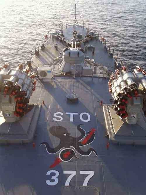 Roket anti kapal selam RBU-6000 dan kanon AK-230 di KRI Sutanto 377.