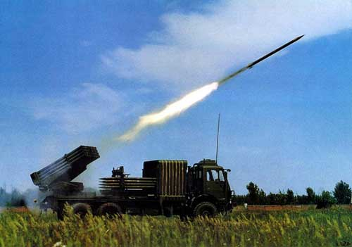 http://www.indomiliter.com/wp-content/uploads/2016/12/Type_90B_122mm_MLRS_Multiple_Launch_Rocket_System_Norinco_China_chinese_defense_industry_006.jpg